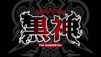 Kurokami - title